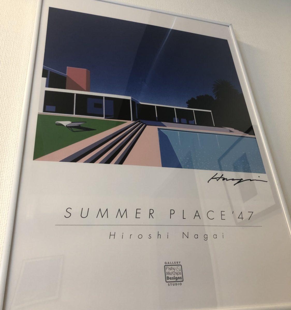 永井博 / SUMMER PLACE '47
