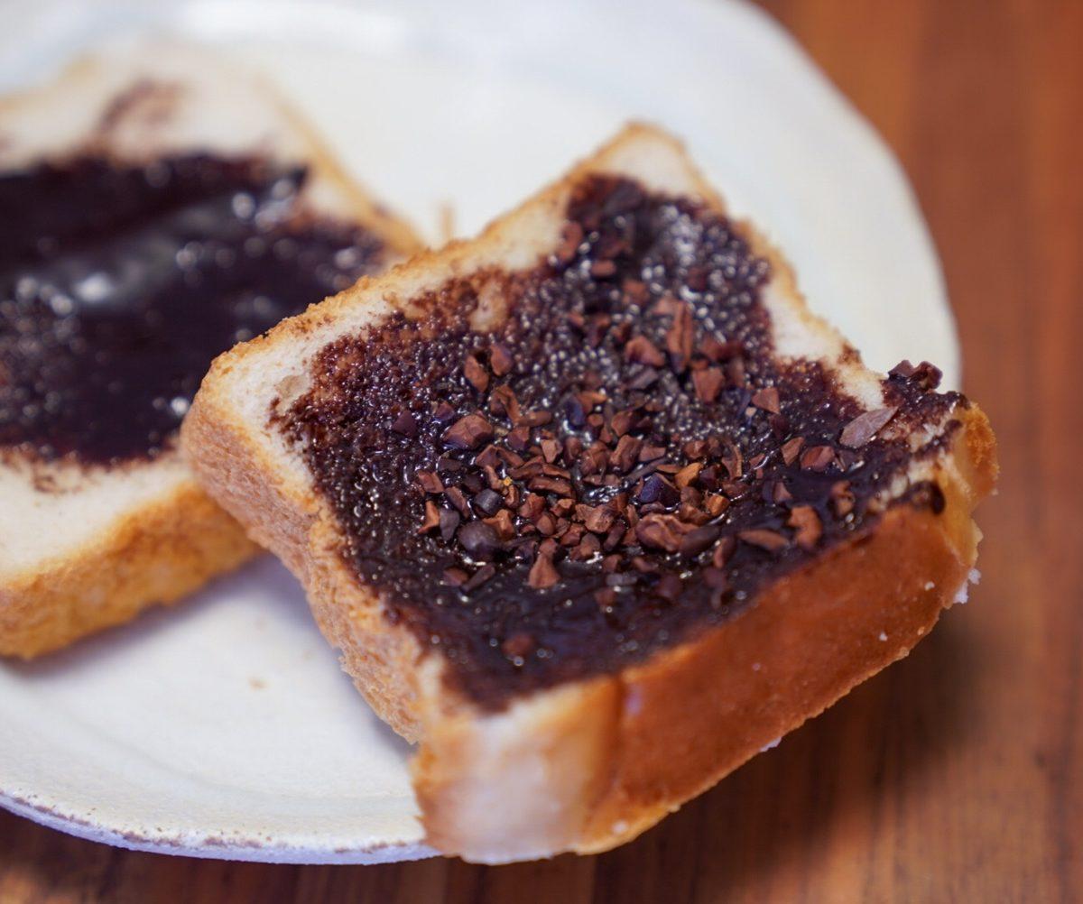 【グルテンフリー 】特製チョコレート玄米パン